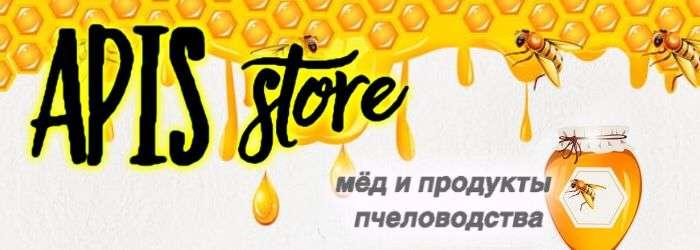 мед apis store