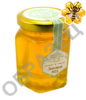 Мёд липовый 200 ml