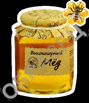 Мёд высокогорный 200 ml