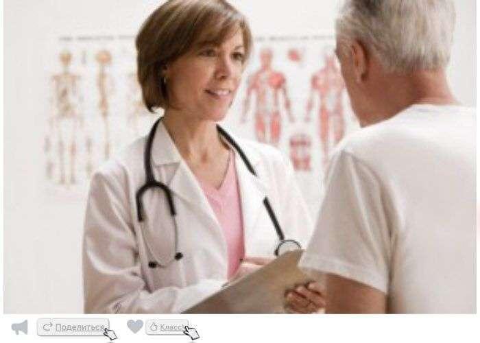 Заболевания суставов врач после протезирования коленного сустава дают инвалидность