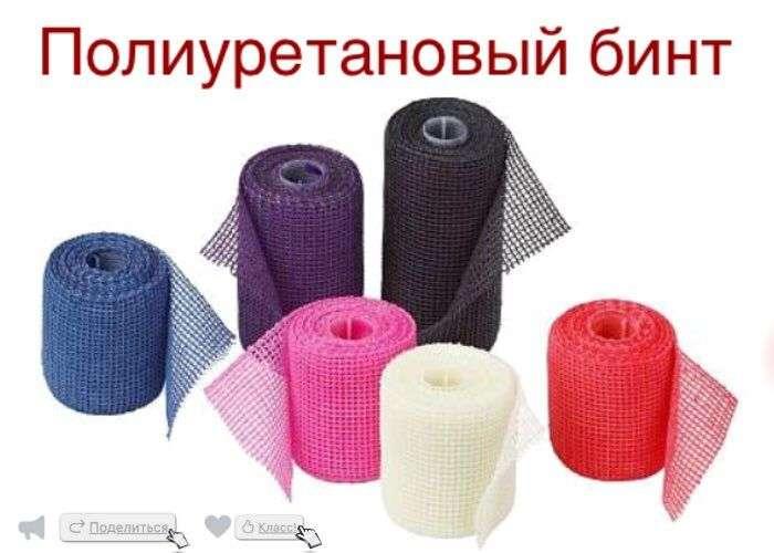 Полиуретановый бинт: замена гипсовой повязке