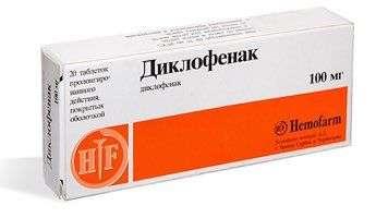Медикаментозные методы лечения артроза