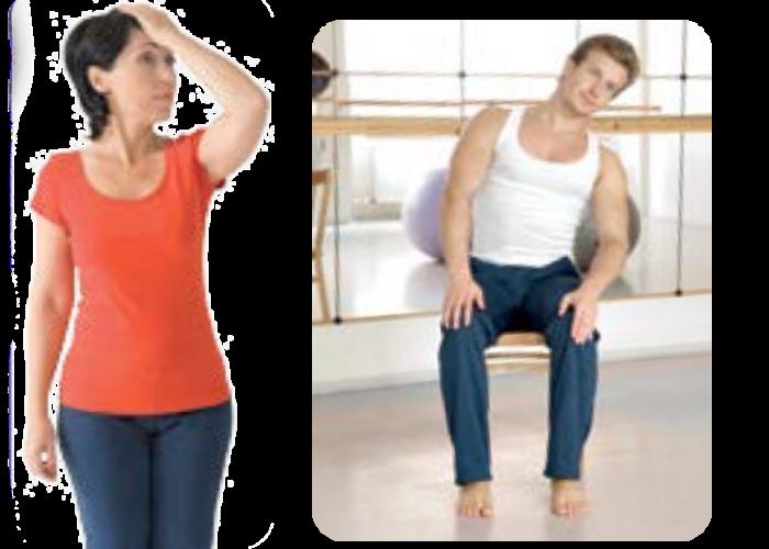 Лечебная физкультура при заболеваниях позвоночника