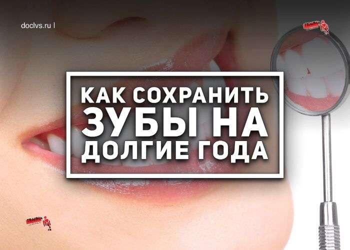 уход за зубами зубные пасты