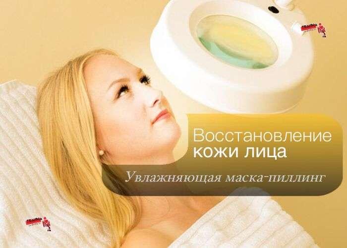 восстановление кожи лица после загара