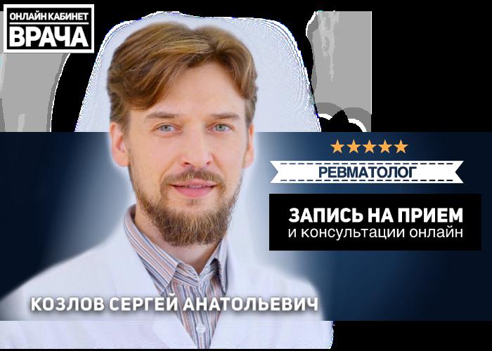 врач тобольск